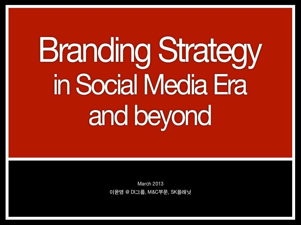 소셜미디어 시대의 브랜딩 전략 & Beyond by kevin lee via Slideshare