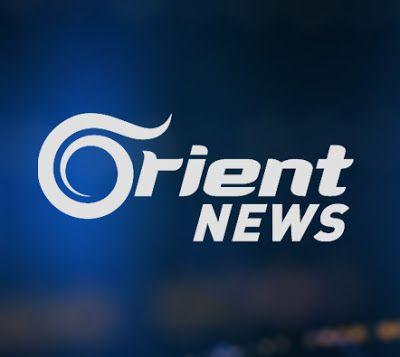 تردد قناة اورينت نيوز على نايل سات Orient News تردد قناة