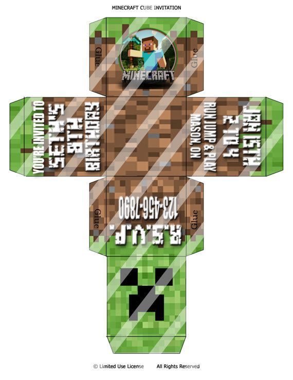 CUSTOM Printable Minecraft 3D Cube Invitation Print As Many As – Mine Craft Invitation Template