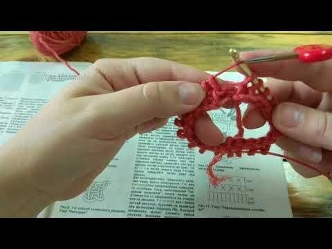 тунисское вязание способ соединения при вязании по кругукрючком
