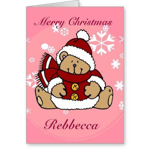 Cute Personalized Xmas Teddy Bear Greeting Card