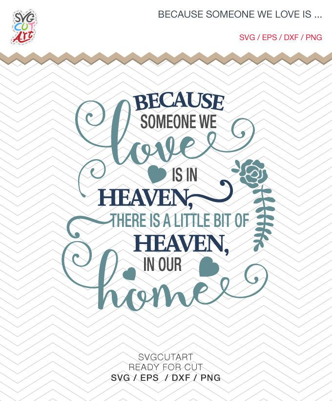 Because someone we love is in heaven DXF SVG PNG eps