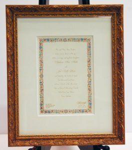 Wedding Invitation In Custom Frame Our Custom Picture Framing Work