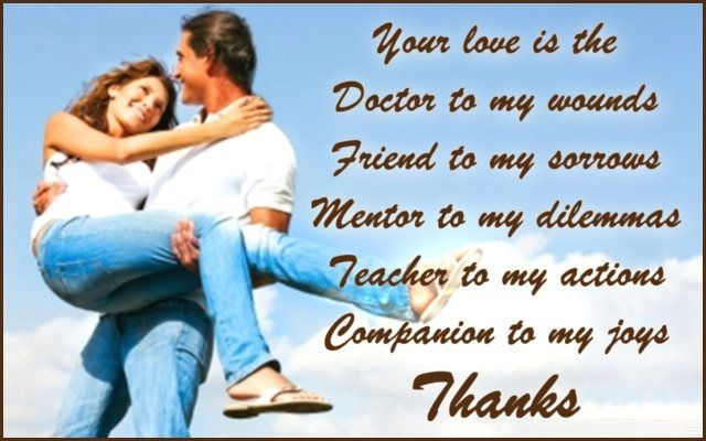 Romantic Quotes From Husband To Wife: Romantic Love Messages For Wife With Images And Pictures