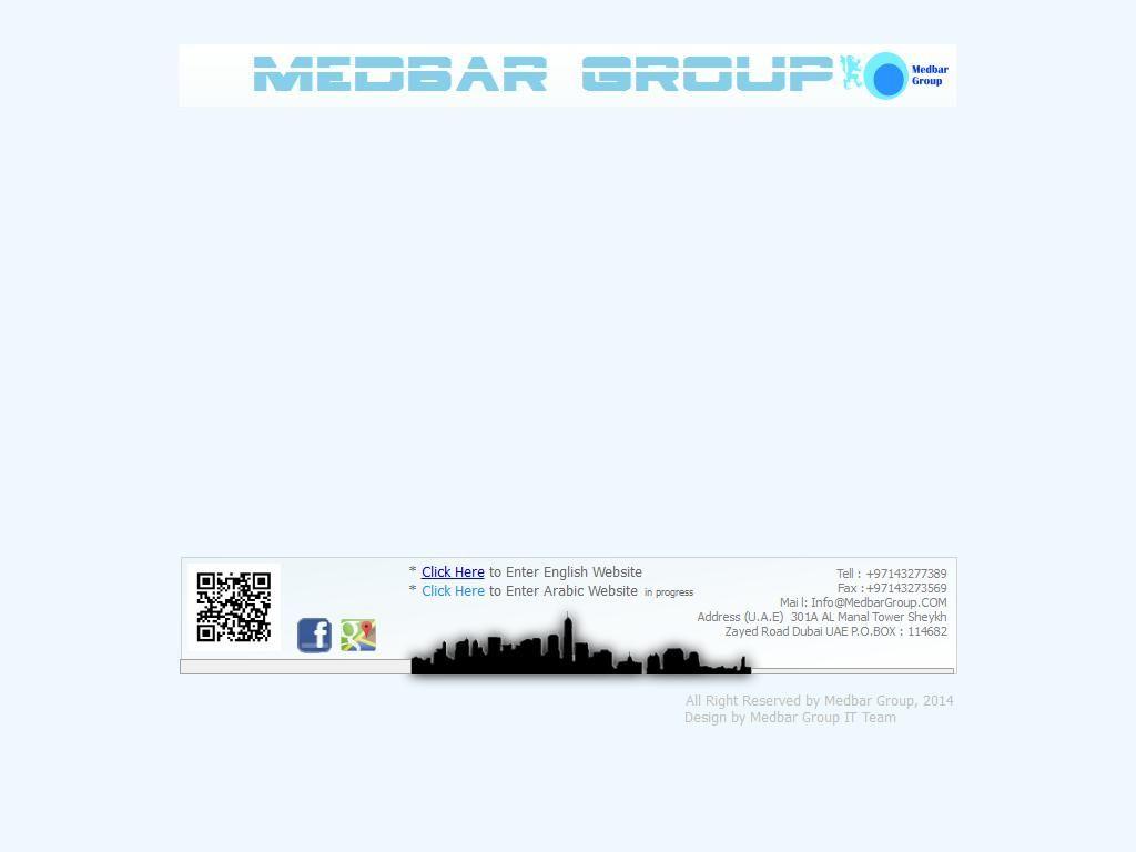 Medbar Uk Limited General Trading, Llc R-08, 8, France-R Street G
