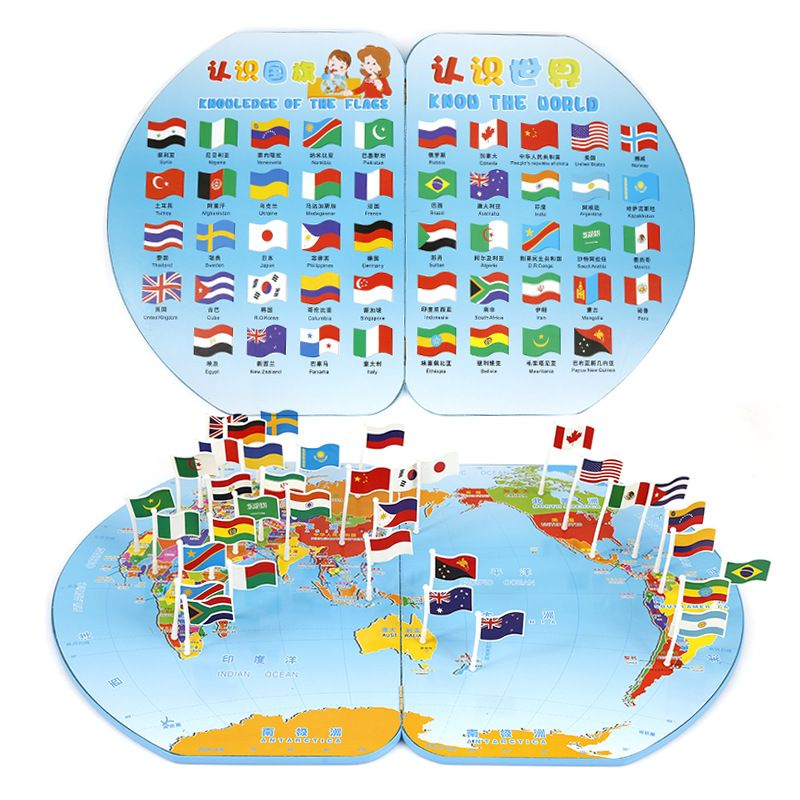 Body educational place the flag on world map tridimensional place body educational place the flag on world map tridimensional place the flag educational toys parent early gumiabroncs Images