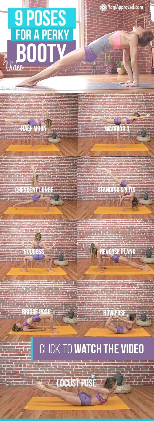 Want a Perky Booty? Do These 9 Yoga Poses For a Great Butt Workout (Video)