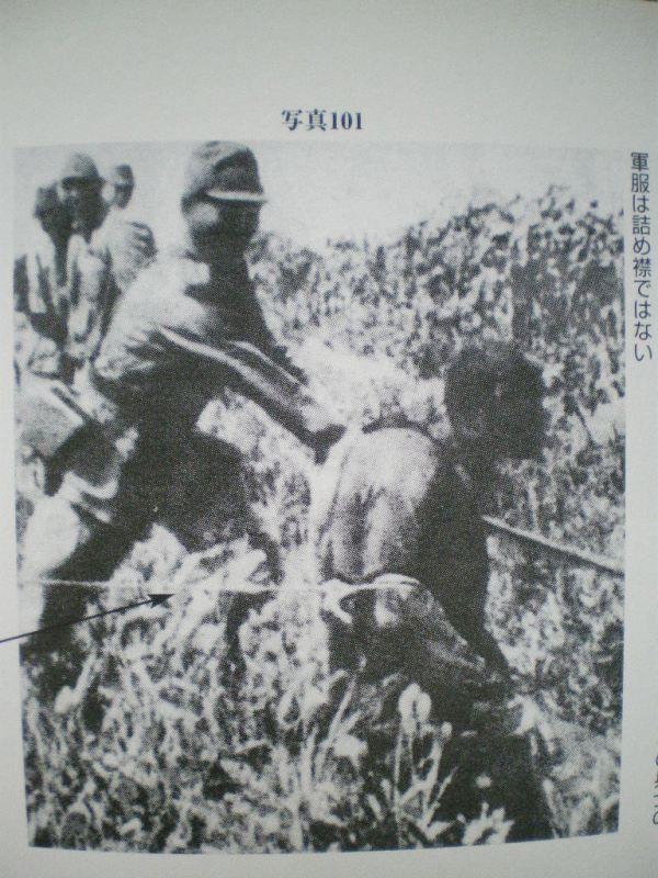 the haitian massacre of 1937 essay Teaching genocide: caribbean dictatorships compared to  teaching genocide: caribbean dictatorships compared to the  history massacre, 1937 dominican-haitian.
