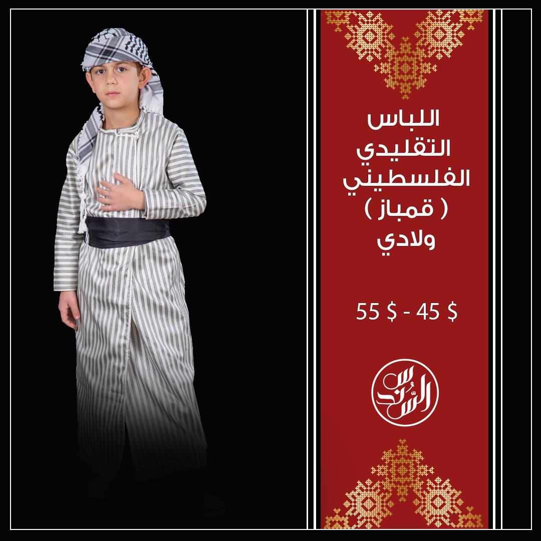 32efef6a4 أول متجر الكتروني متخصص ببيع المنتجات التراثية والتطريز الفلسطيني