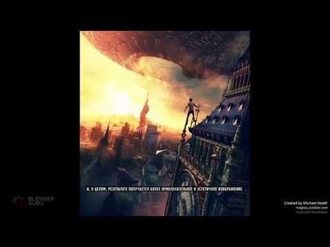Понимание композиции (Understanding Composition) НА РУССКОМ - YouTube