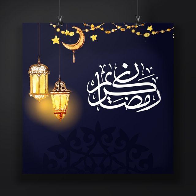 الأزرق مع فانوس رمضان و الديكور Ramadan Lanterns Graphic Design Background Templates