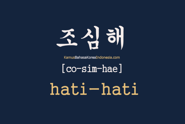Tulisan Bahasa Koreanya Hati Hati Bahasa Korea Kosakata Buku Pelajaran
