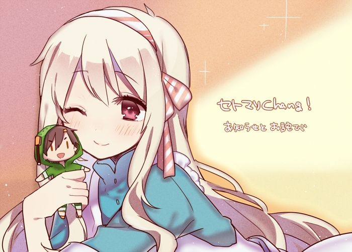 Mary | Kagerou Project