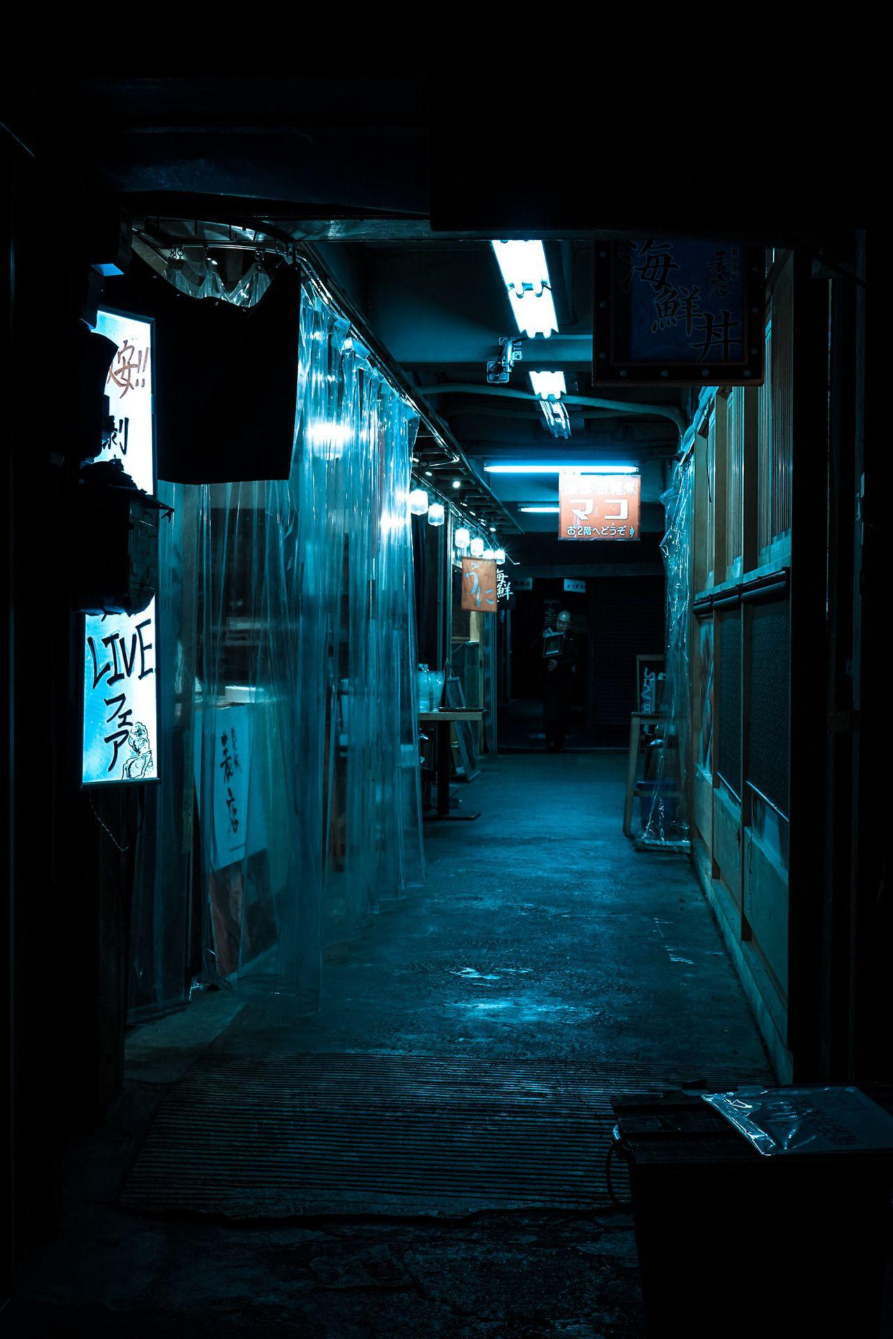 Bitpunk Tokyo Logocore Blurred Background Photography Cinematic Photography Dark Street