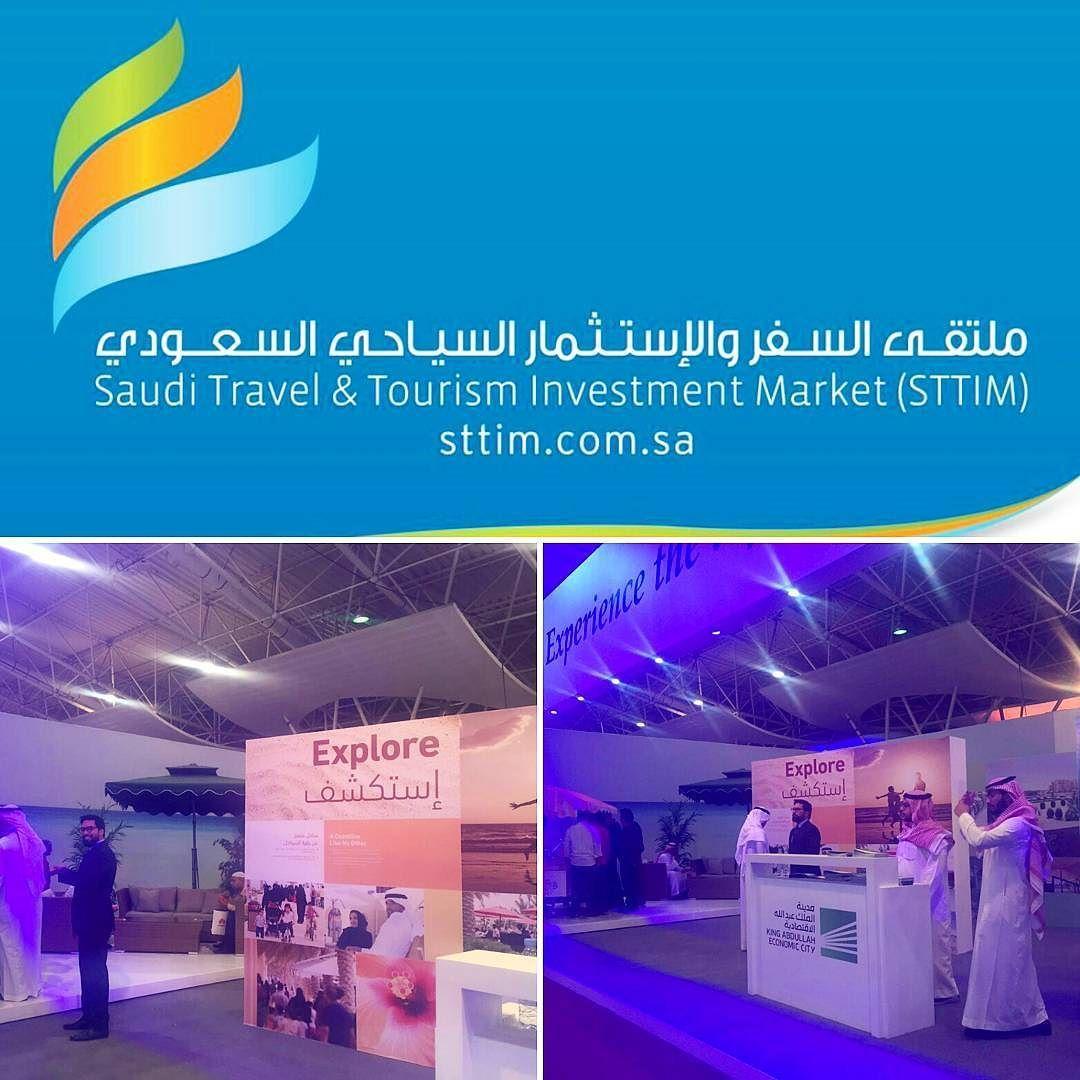 مدينة الملك عبدالله الاقتصادية On Instagram جناح مدينة الملك عبدالله الاقتصادية في ملتقى السياحة السعودي الرياض مركز الم Travel And Tourism Tourism Travel