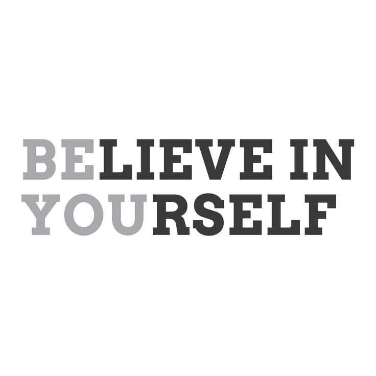 Wall Quotes Wall Decals Believe In Yourself Be You Inspirational Quotes Inspirational Words Life Quotes