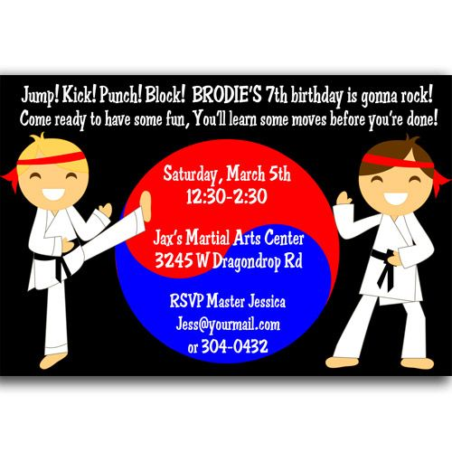 Martial Arts Karate Birthday Party Invitations – Martial Arts Birthday Invitations