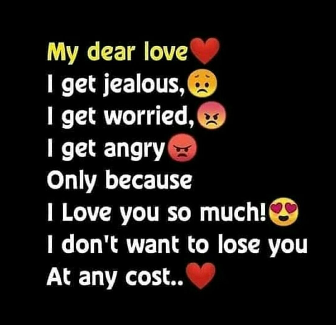 Best Cute Sayings for Cute Couples couple quotes (With