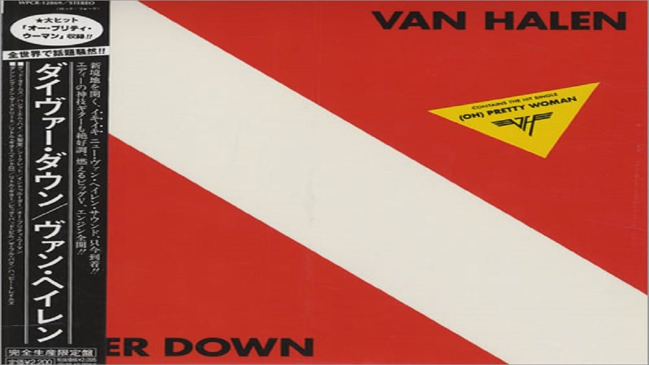 Van Halen Diver Down Full Album Remastered Van Halen Van Halen Diver Down Album