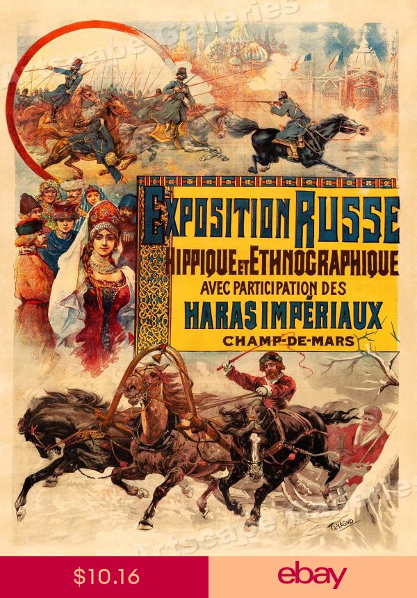 18x24 1895 Russian Exposition France Vintage Style Travel Poster