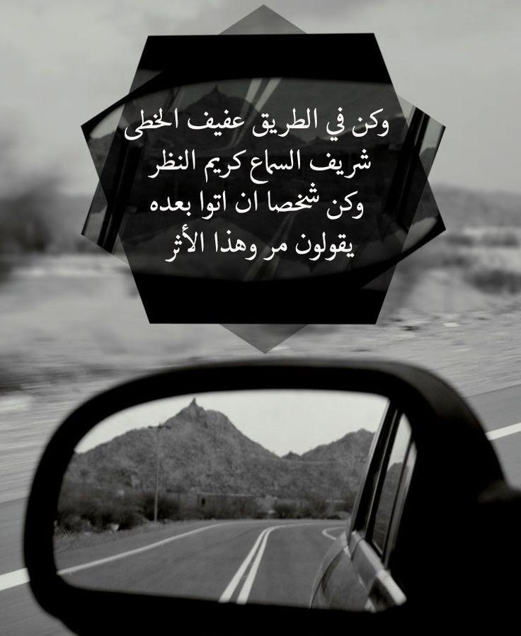 صور انستقرام جديدة كتابية مكتوبة علي صور للأنستقرام ميكساتك Islamic Inspirational Quotes Words Quotes Cool Words