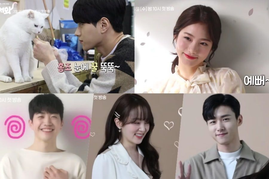"Watch: INFINITE's L, Shin Ye Eun, And More Bring Their Infectious Energy To Set Of ""Meow The Secret Boy"""