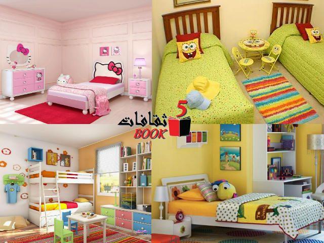 ستحتاج الي افكار تصميم غرف نوم اطفال الوانها الجميلة ثقافات بوك يعرض بعض الصور والاحتياجات لتكون مناسبة مع طفلك لان غرفة الطفل يعتبر Home Decor Toddler Bed Bed