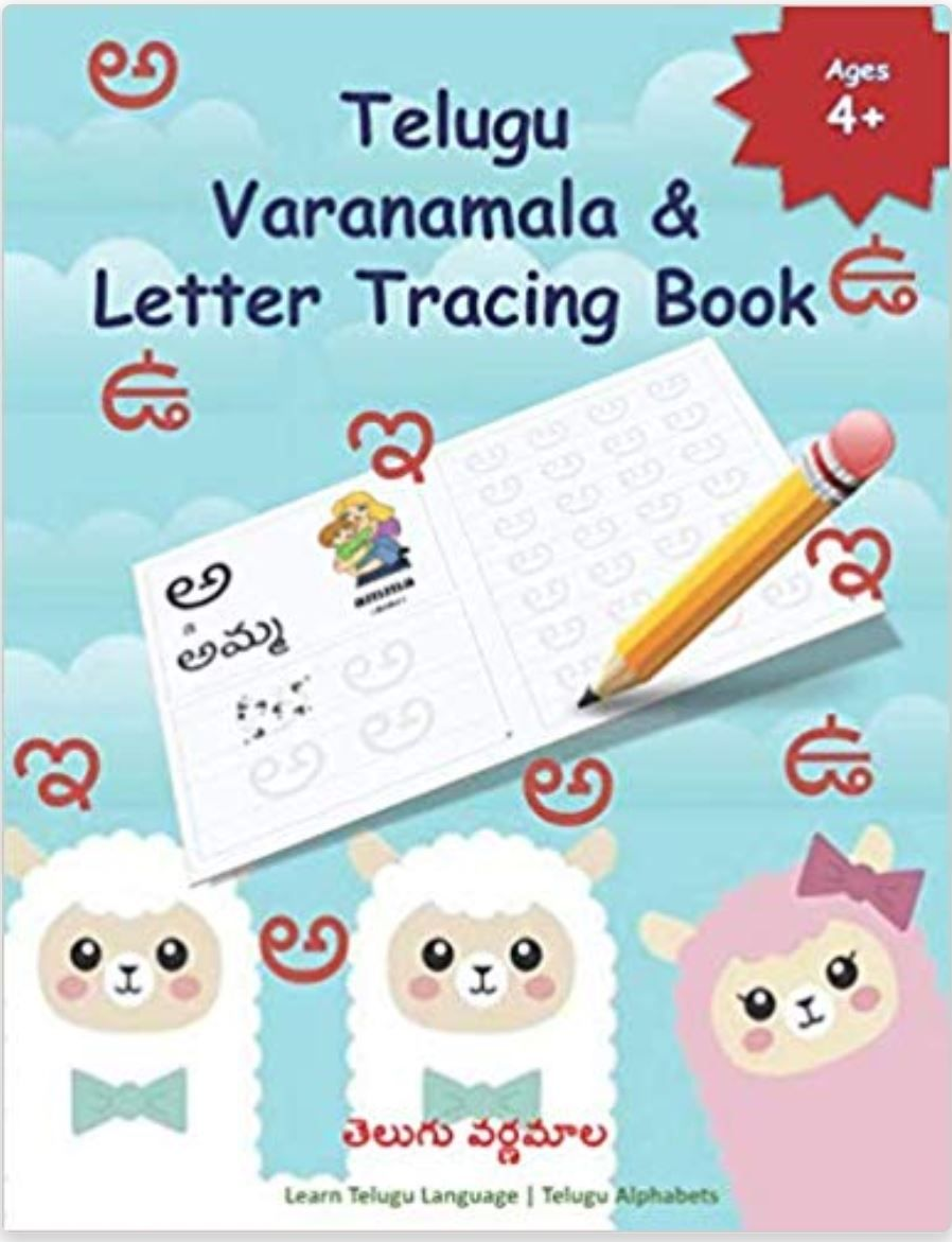 Telugu Varanamala Letter Tracing Book Learn Telugu Alphabets Telugu Alphabets Writing Practice Alphabet Writing Alphabet Writing Practice Tracing Letters [ 1171 x 898 Pixel ]