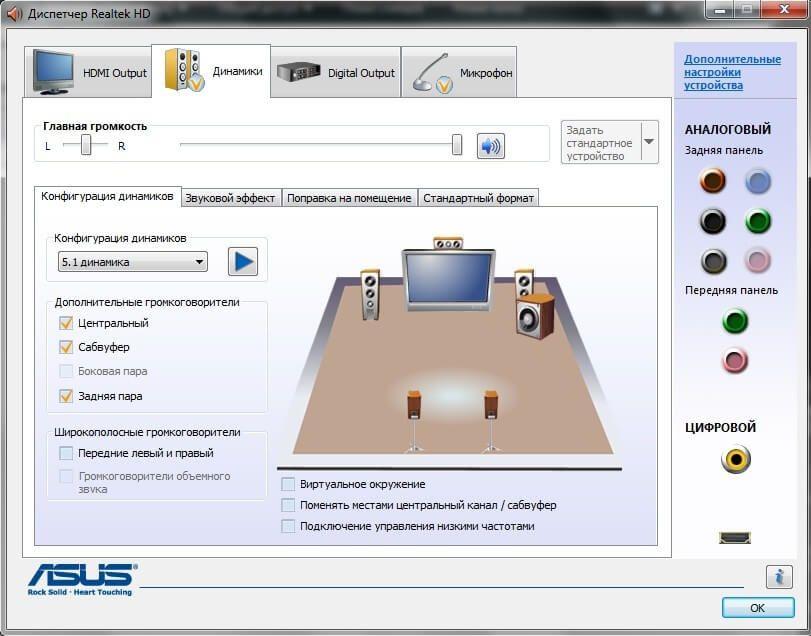 Программа для скачивания драйверов для Windows 7