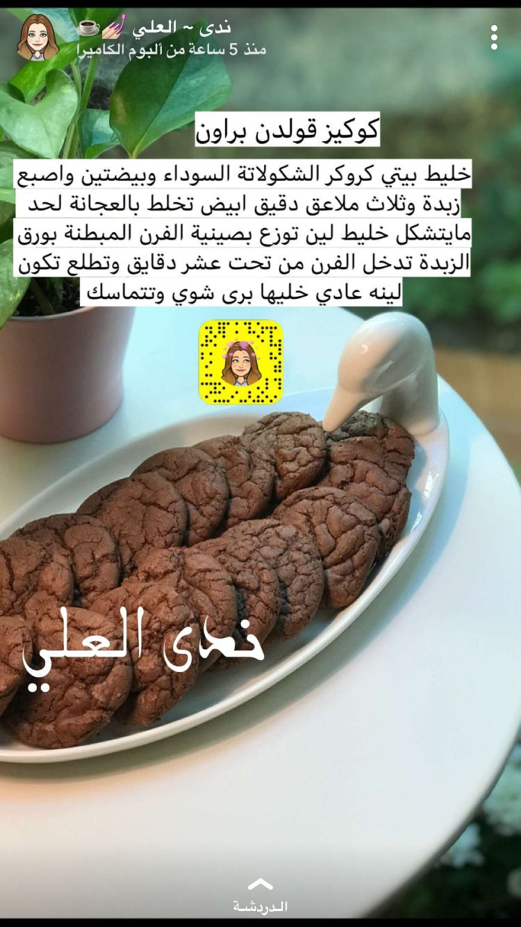 Pin By Toto On اكل Cooking Recipes Desserts Cafe Food Food Receipes