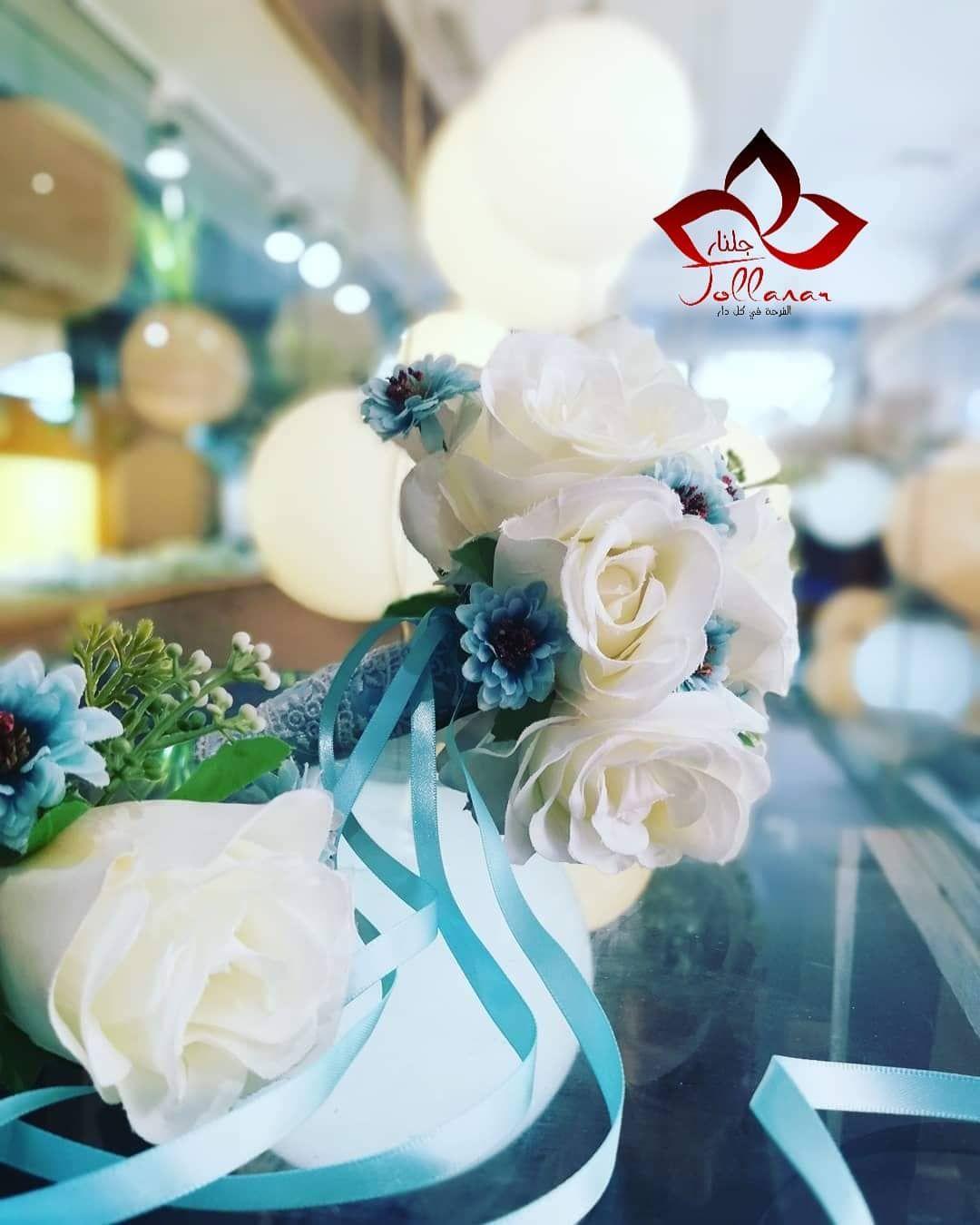 Bonjour La Classe Bouquet Made By Jollanar جلنار الفرحة في كل دار جلنار الفرحة في كل دار Jollanar Creation Flower Colors Blue White We