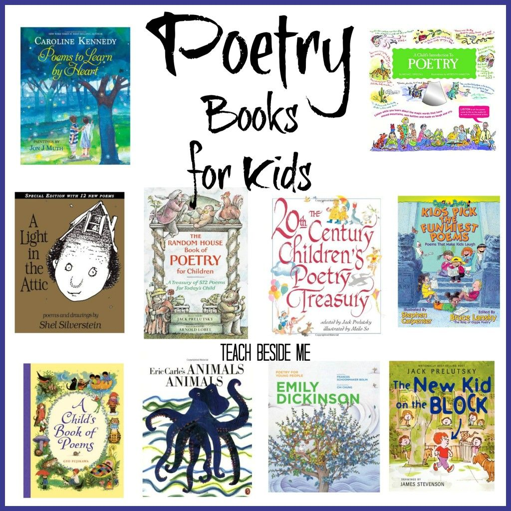 Poetry Drawings ~ Poetry Books for Kids | Kid Blogger Network ...