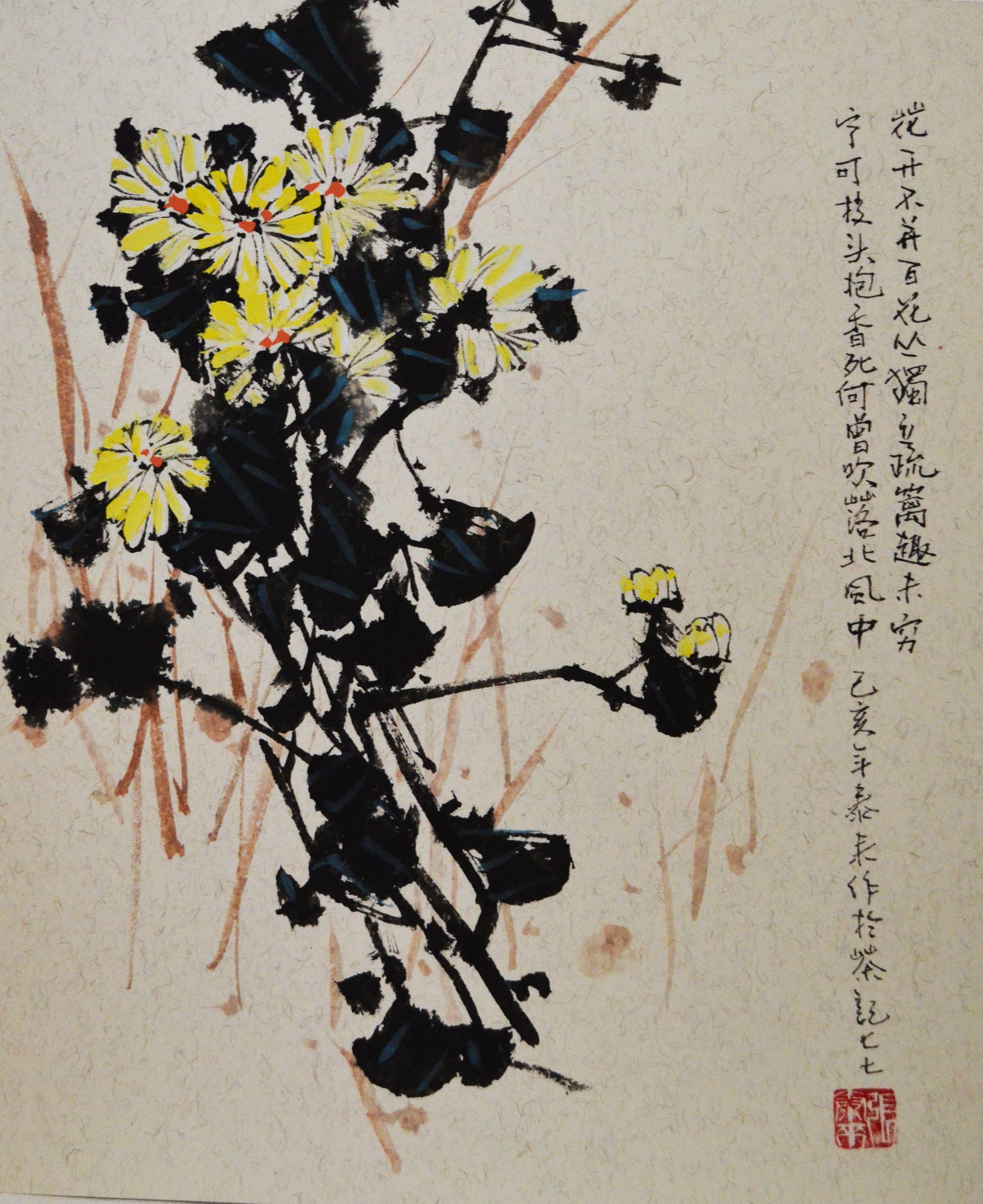 Bambus Daisies Chinesische Und Japanische Tuschemalerei Buro Und
