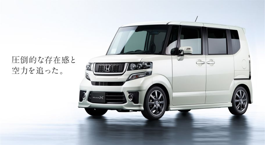 Honda N Box Modulo X公式情報ページ 軽自動車 車