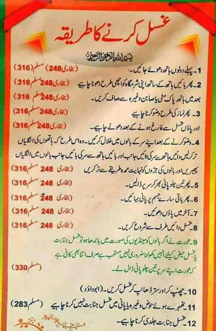 Pin By Ana Khan On Islam Islamic Quotes Quran Islam Facts Islamic Messages