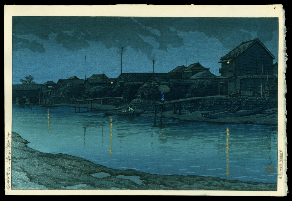 Pristine Hasui Exhibition - Collecting Japanese Prints | Japanese prints,  Art, Japanese woodblock printing