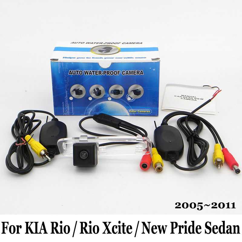 For Kia Rio Rio Xcite New Pride Sedan Jb 2005 2011 Rca Aux
