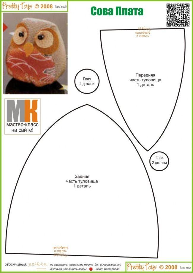 OWL SEWING PATTERN | Moldes-varios.✂ | Pinterest | Molde, Costura y ...