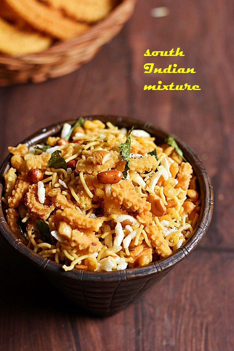 South indian mixture recipe js indian recipes pinterest south indian mixture recipe forumfinder Gallery