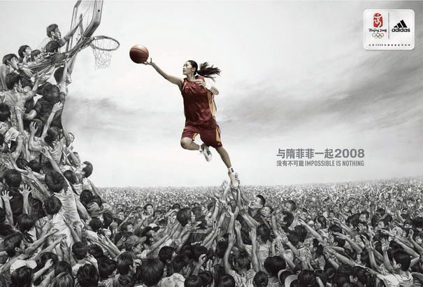 BasketballBest China China advertising China Adidas adsSports Adidas Adidas adsSports advertising BasketballBest Ow0knP8