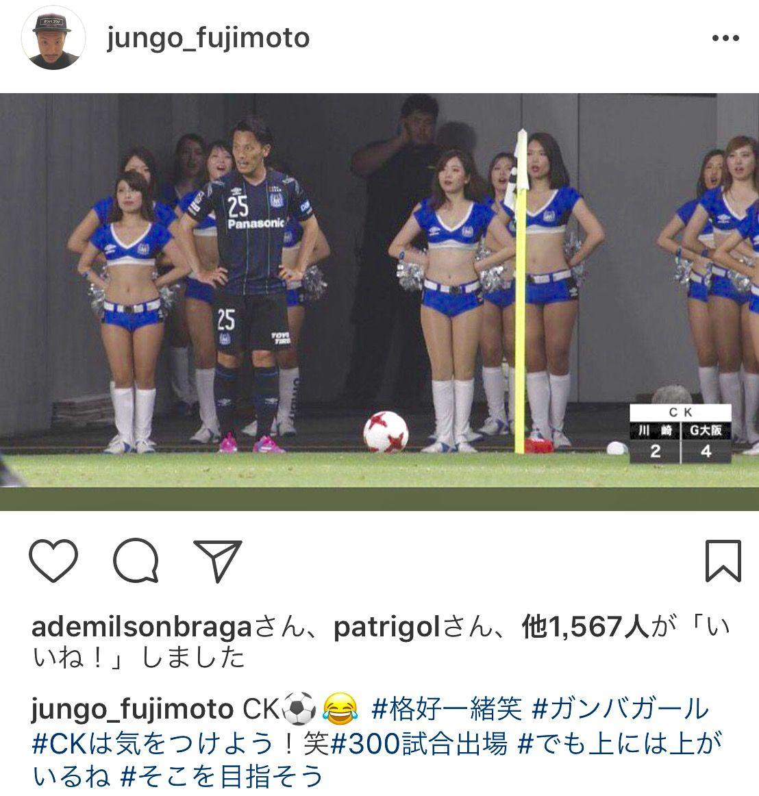 大阪 サッカー 掲示板 国内サッカー - 5ちゃんねる掲示板