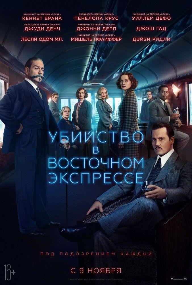 Российские новинки кино скачать бесплатно