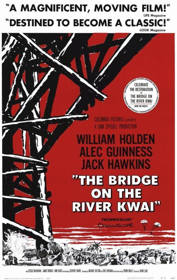 Bridge On The River Kwai 11x17 Movie Poster 1957 Movie Posters Classic Movie Posters Old Movie Posters