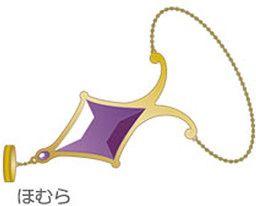 Gekijouban Mahou Shoujo Madoka Magica Hangyaku No Monogatari
