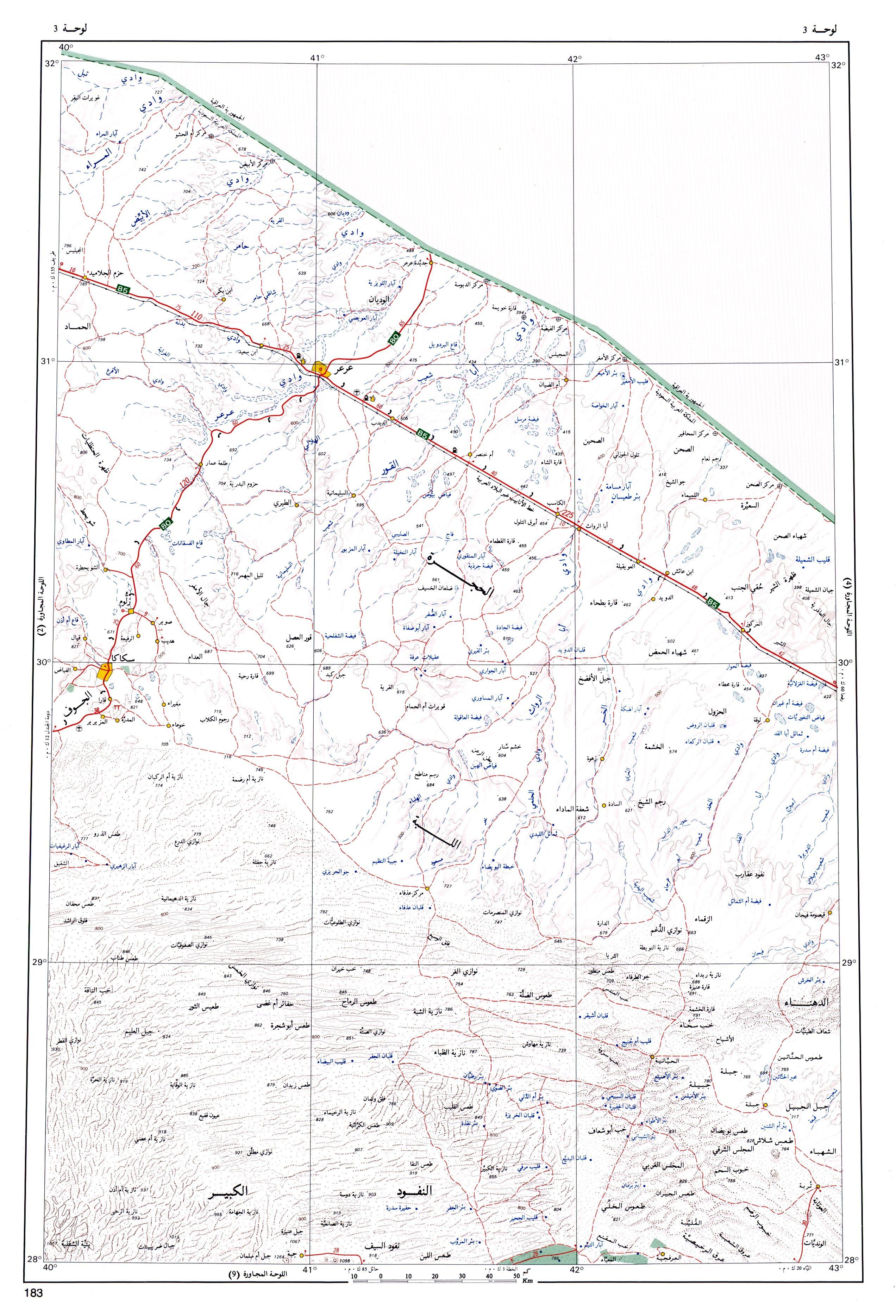 خريطة رقم 3 مدن عرعر وسكاكا Map Geography Places To Visit