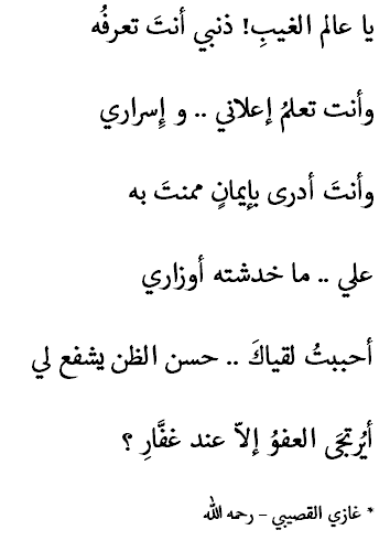 Pin By Desert Rose On مقــهى أحلى الكلمات و بريـــق حروفها Words Quotes Cool Words Arabic Quotes