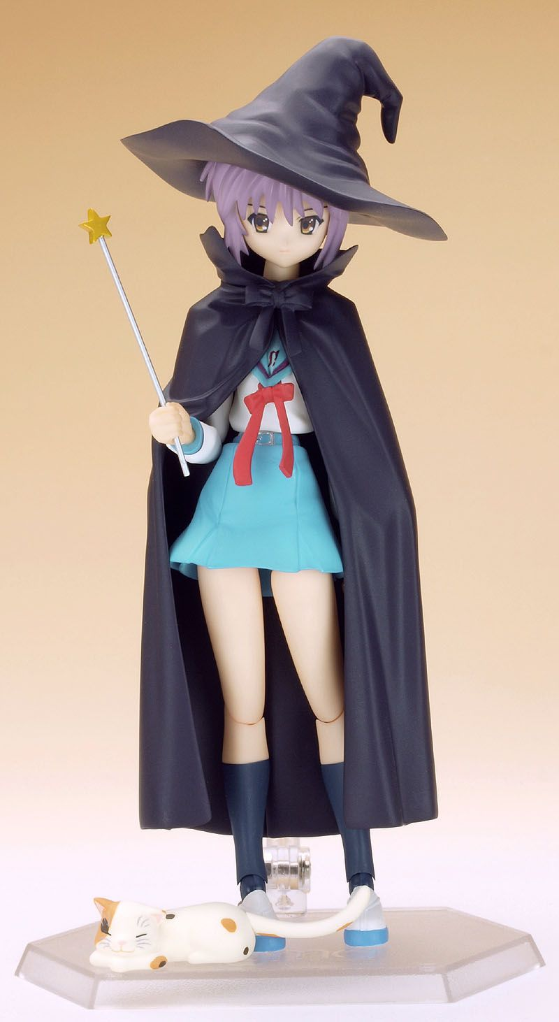 Alter The Melancholy of Haruhi Suzumiya 1:8 Scale Yuki Nagato PVC Figure