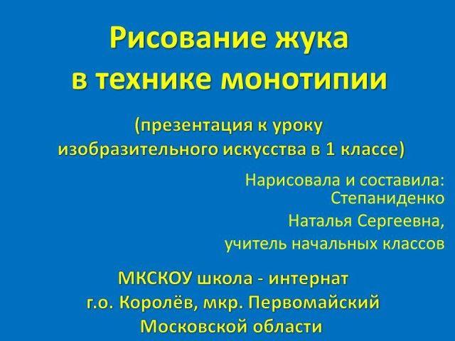 Вся домашняя работа по русскому языку 6 класс виленкин