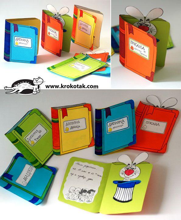 Diy invitation card or certificate the magic book book diy invitation card or certificate the magic book stopboris Gallery