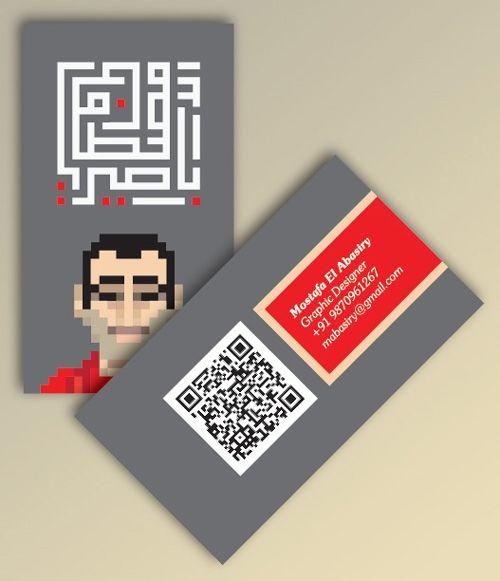 8 Bit Business Card For Mostafa El Abasiry Business Card